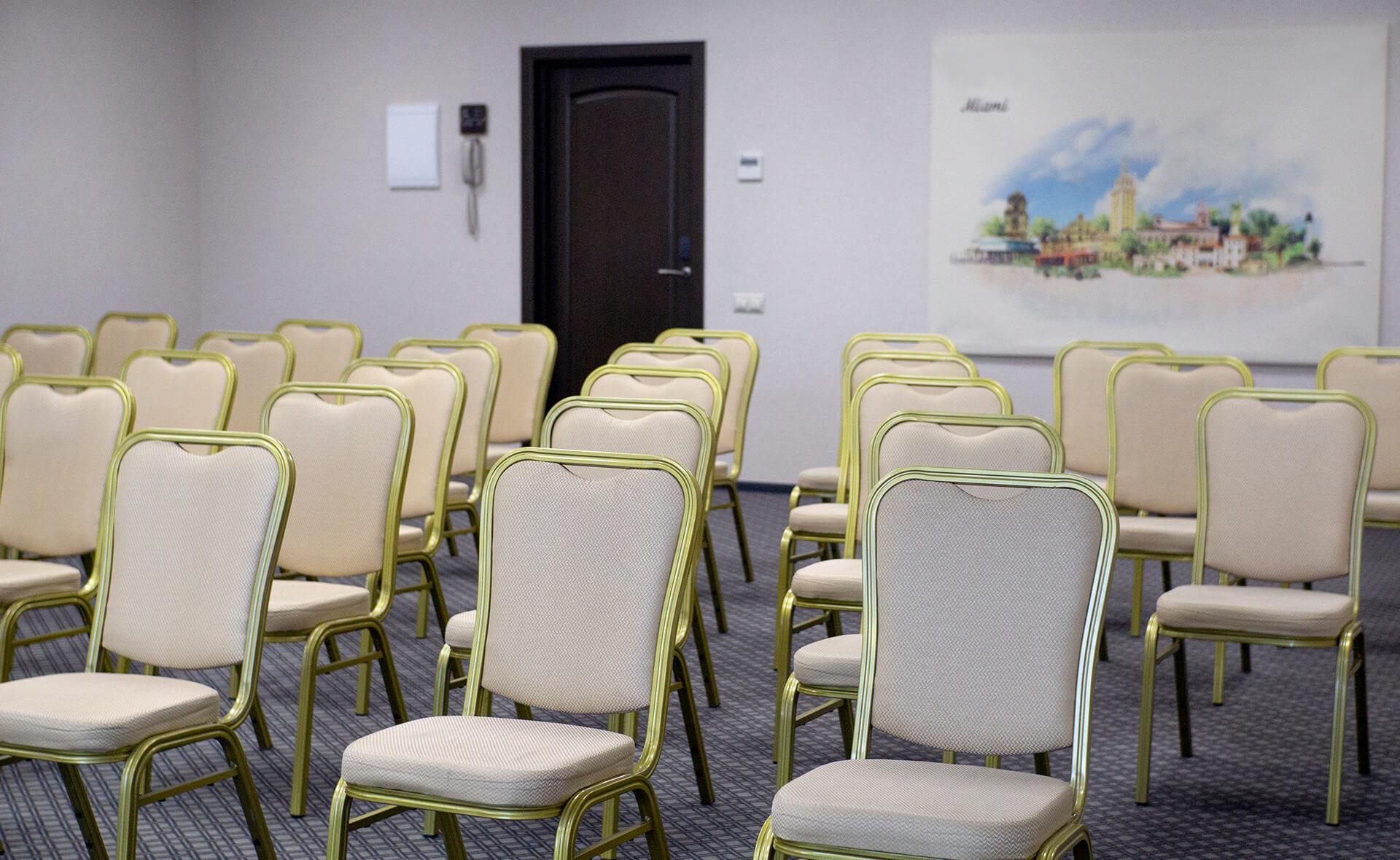 Конференц-Зал Майами